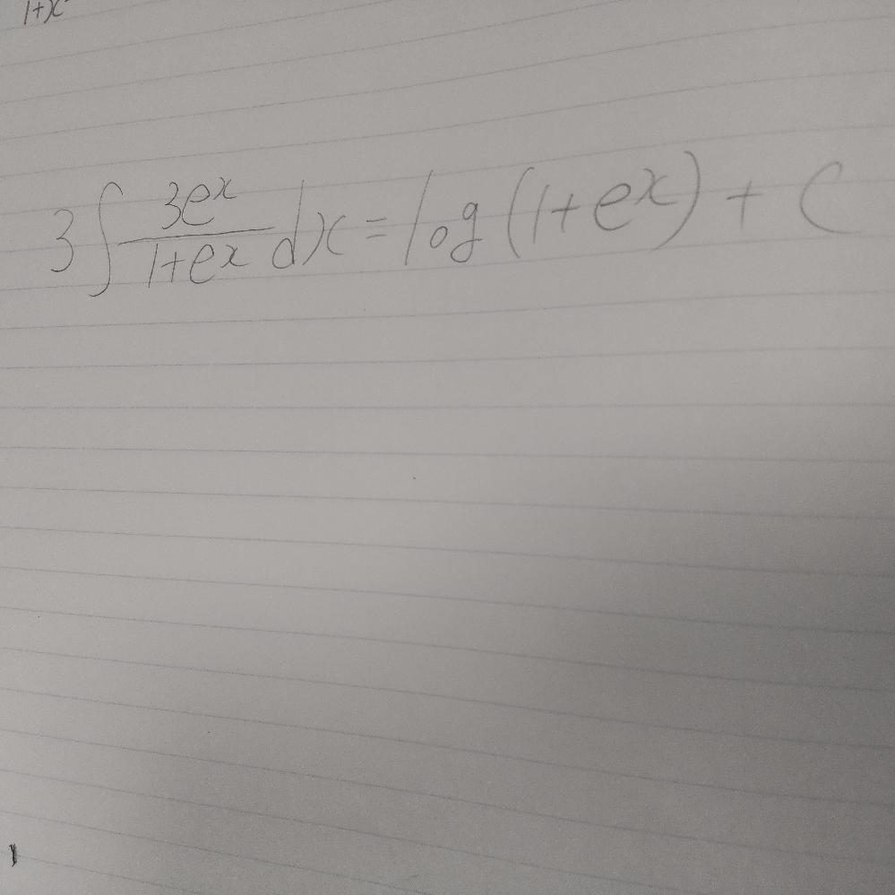 積分の問題です。この問題の答えは合っていますか?答えに係数がつかないのはなぜでしょうか?