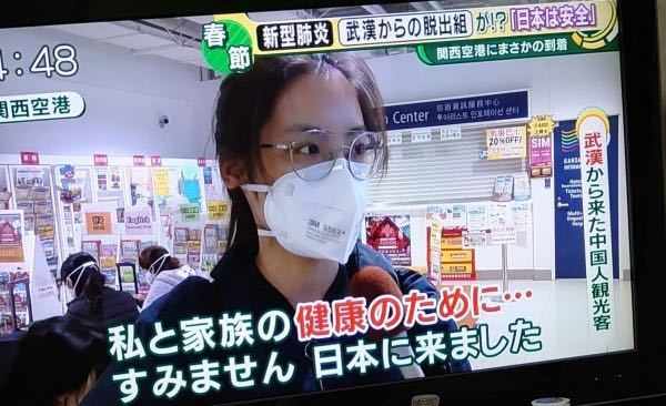 日本になんでくるのでしょうか。 中国にとどまってほしいです。 出張や仕事関係以外出入りできないようにできないのでしょうか。そうでもしないとコロナおさまらなそう。自粛しない方も悪いですが。
