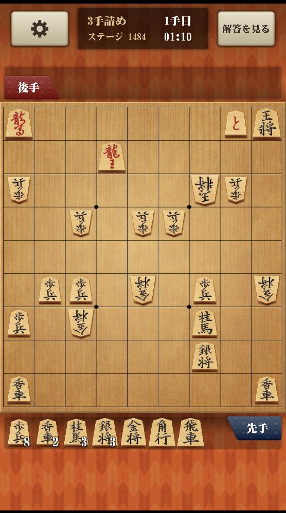 百鍛詰将棋の3手詰の問題がわからないので教えて下さい ソフトに解かせてみたところ、 51角打 43玉 33飛打 とでましたが、 51角打だと 34玉と逃げられ、詰ますことが出来ません。