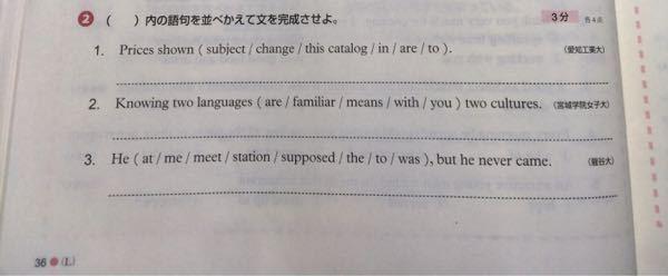 写真の英語の問題の答えを教えて欲しいです!