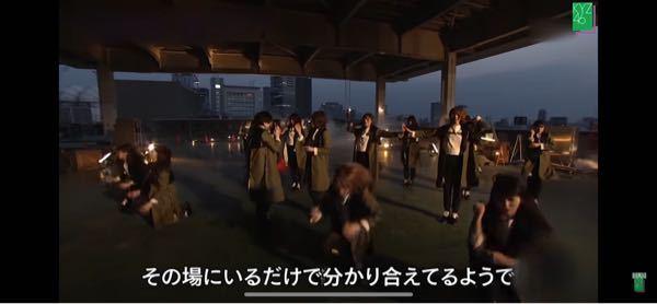 欅坂の黒い羊のこの画像の動画はなんと調べたら出てきますか?