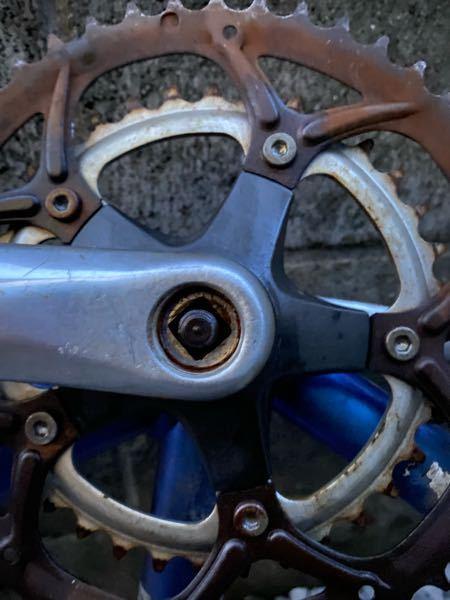 自転車のこの部分ってどうやって外すんですか?