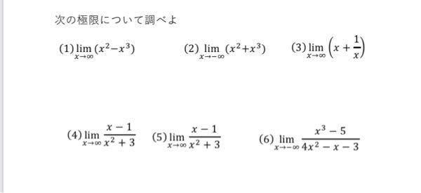この問題解ける方いませんか?助けて欲しいです。