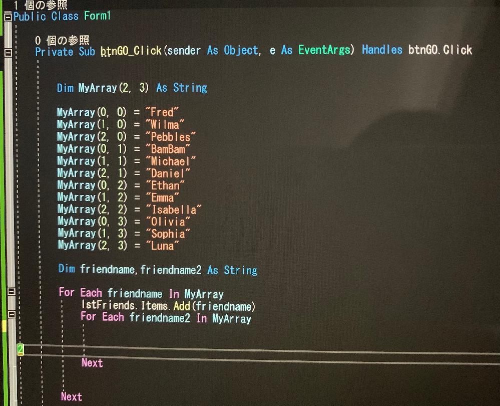 visual studio で複数配列(3×4)で、名前をリストボックスに表示させたいんですけど、どうしたらいいかわかりません(T_T) たまたまとった授業の課題でこれだけ調べてもわからなくて、...