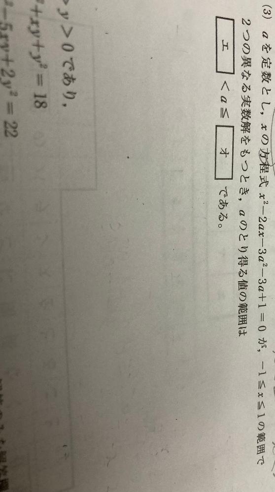 この問題の場合、判別式a.b.cに当てはまるのはどこですか?