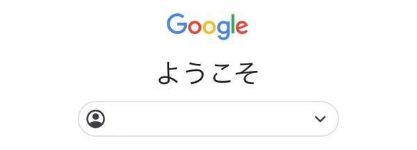 Googleアカウントでアイコン(プロフィール写真)を以下の写真のような人アイコンにする方法を教えてください。 自分でも調べて、その方法をやってみたんですが、人アイコンにはなるものの、緑色の、人...