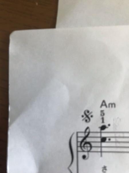ピアノ初心者です! 独学でやっています。 写真の音符の読み方を教えて頂きたいです。 音符が2つ同時に出ているときは同時に弾くということでしょうか? 分かる方教えて頂けると助かります!