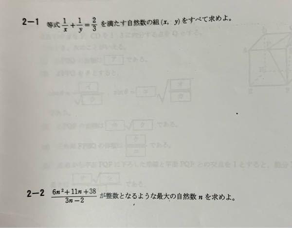 高校数学です、解法を教えてください!