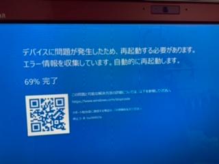 Windows10のパソコンを復元したら画像のようになってしまい、どうしたらいいのか分かりません。パソコンは初心者に近いです。よろしくお願いします。