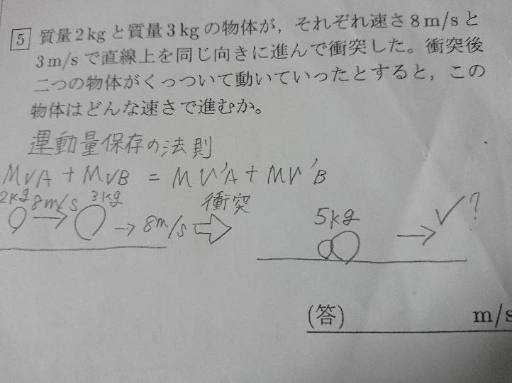 この問題の答えはどうなりますか?