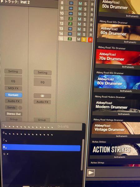 kontaktを開いた時にスペースやミュートを押すと何故か文字を入力する画面が出てきます 解決方法はありませんか? PCはMACです