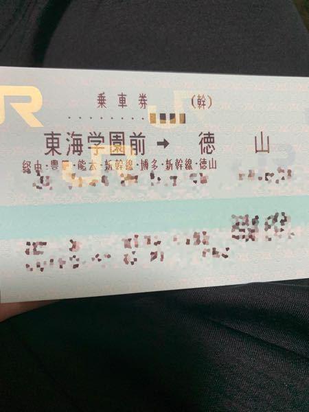 この切符で途中の熊本駅で1回改札を出て、また新幹線の特急券と一緒に改札に通して再入場することは出来ますか?