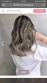 ヘアカラーの失敗について教えてください。 数年インナーカラーをしていて、最後にピンクをいれた状態で画像のようなヘアカラーをお願いしました。 5時間かけていただき出来上がったのはグレーっぽい1色の中に薄ーーく見えるハイライト?の髪でした。 インナーカラーを普通に見えるよう綺麗に染めるのは難しかったとは思います。 本当に綺麗に染めていただいたんですが…希望通りではないんです。 美容師さんは何度も「派手目が好きなんだよね!」と聞いてくれ「ハッキリしたグラデーションで派手めで」と伝えたのに出来上がったのは今まででおとなしいグレーっぽい色です。 嫌いではないんですが、希望通りではない。 でもインナーカラーのピンクを消すのをとても頑張ってくれたのはわかります。 この場合お直しを希望すると…こちらのワガママ、クレーマーになってしまいますか? 出来るならハイライトをもう少しハッキリしていただくか、グラデーションをハッキリ出してもらうか、どちらかは希望を叶えて欲しいと思っています。