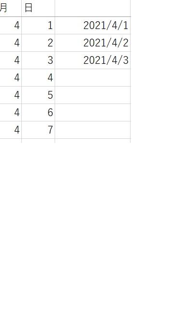 Excelで、月フィールドと日フィールドに分かれて入れています。 これを、通常の日付フォーマットにする方法ってどうすればいいのでしょうか。 画像を参照していただければ、理解できると思います。 よろしくお願いいたします。 ワークシート関数でする方法と、マクロ(VBA)でする方法と、両方作っていただけるとありがたいです。。