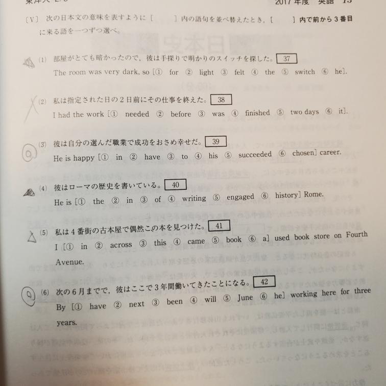 (2)の並び替えが finished two days before it was needed. have A finishedでAを終わらせる という表現を用いるとかかれていたんですが、はじめて聞いた使い方なのでなぜそういう使い方ができるか知りたいです。 文法的に説明してください。もしくは丸暗記ものですか?