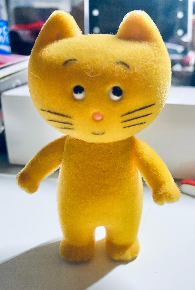 画像のキャラクターの詳細分かる方。90年代。 ノンタンのキャラかと思ったけど違いました。 90年代の子供向けキャラクターかな?と思いますが、どなたか分かる方いませんか? 黄色い猫?オレンジの猫?きつね? 二本足で立ってるので、ノンタンとかしまじろうみたいなアニメかなと思ってます。 質問者、アラサーです。子供の頃に買ってもらった人形のようですが、まったく記憶になく気になったので… ノンタン 90年代 80年代 アニメ 子供向け 教育番組 キャラクター 懐かしい