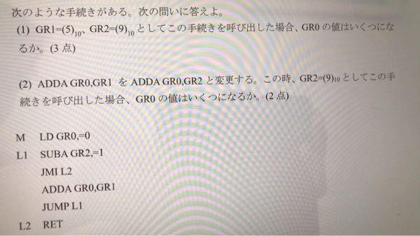 (1),(2)の解き方を教えて欲しいです。よろしくお願いします。