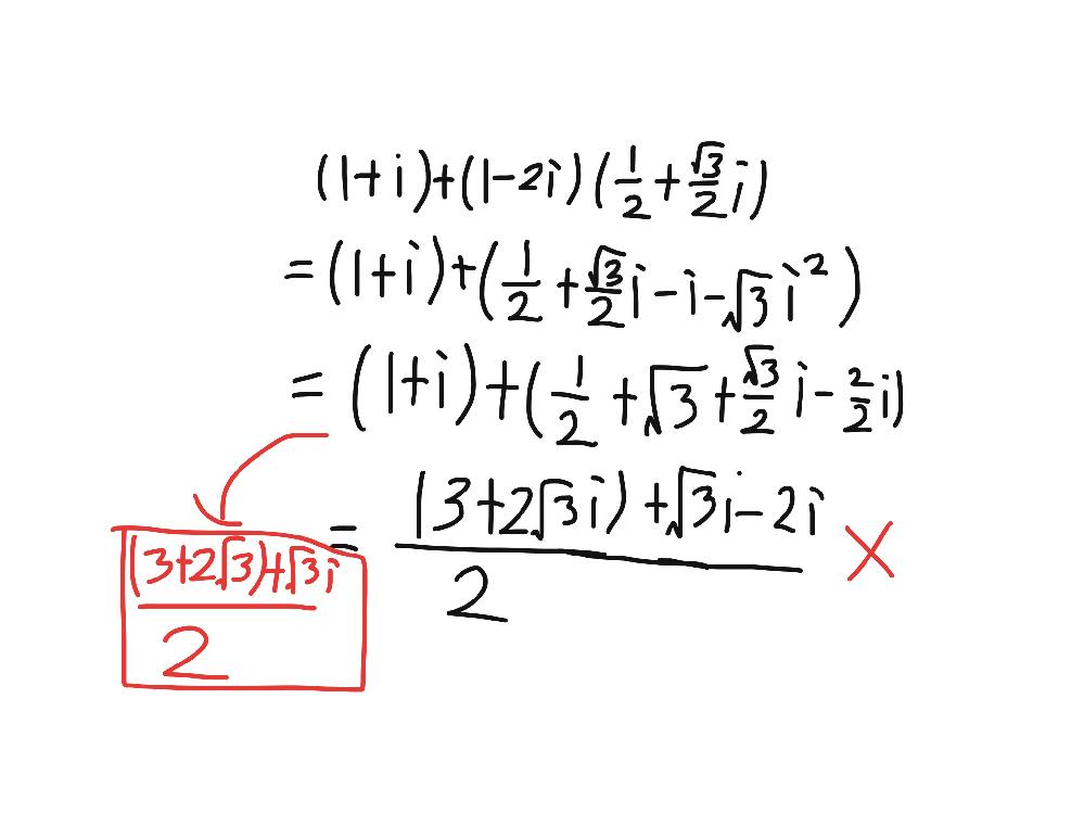 複素数平面の質問です。 この計算の間違いはどこですか。また正しい途中式も教えてください。よろしくお願いします。