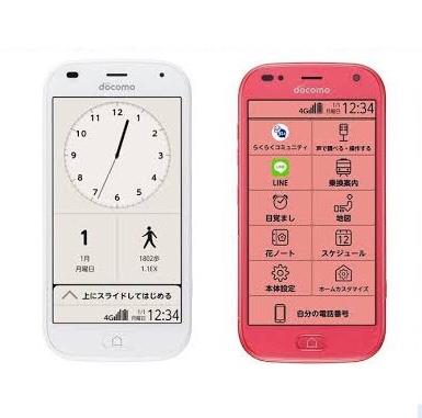 らくらくスマホで左の時計の画面を跳ばして、右のホーム画面を最初に表示させることはできますか?