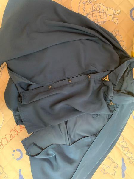 axes femmeで購入したのですがこの服の商品名を知りたいので教えてください。