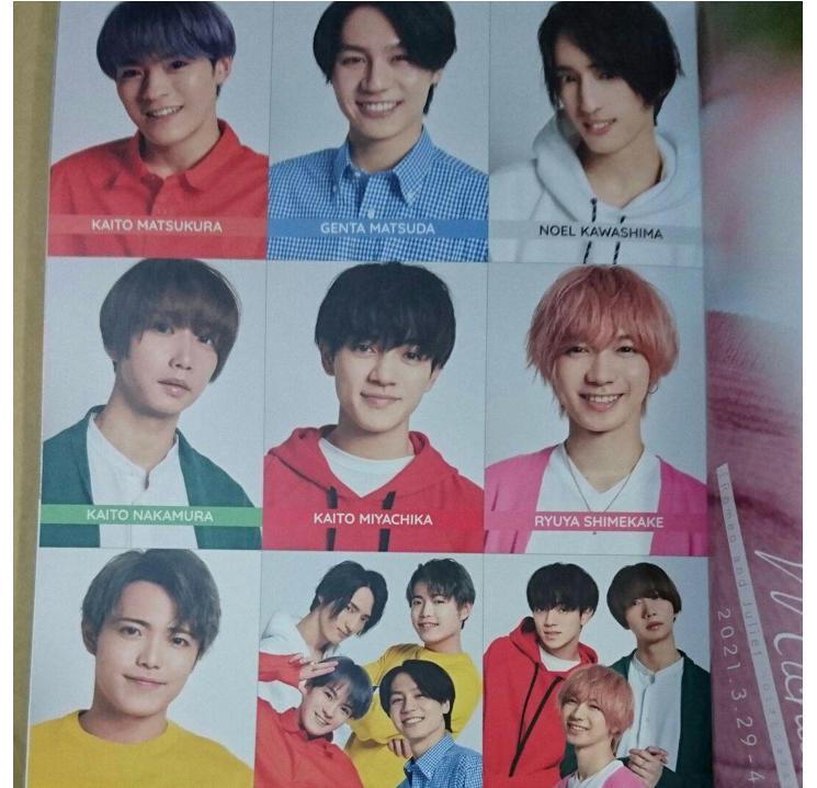 このカードが入っている雑誌を知りませんか?