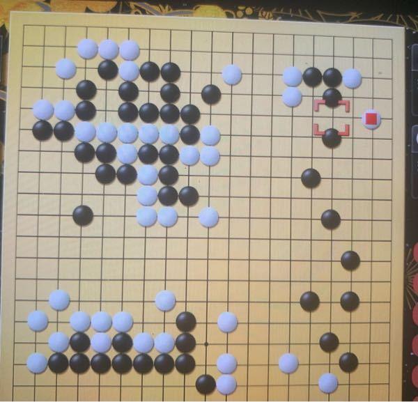 囲碁でこのように三々に入られたて桂馬で侵入された時にどのように小さく封じ込めることが可能でしょうか?右辺上部です。いつも止め方がうまくいきません。ベストな止め方を教えてください。