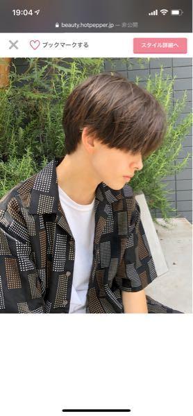 この髪色はなんてオーダーすればいいですか?