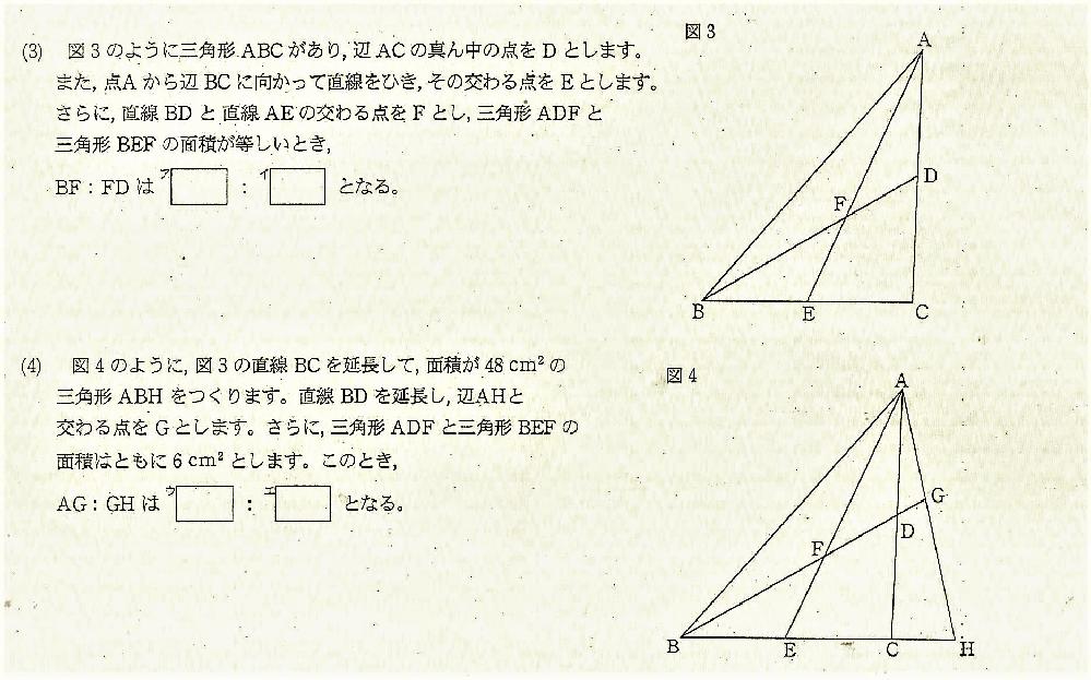 すみません、息子の算数プリントです。(3)は分かるんですが、(4)が分かりません。なぜ、そうなるのか教えてください。ちなみに、解答はありますが、解説がありません。解説をお願いします。m(__)m