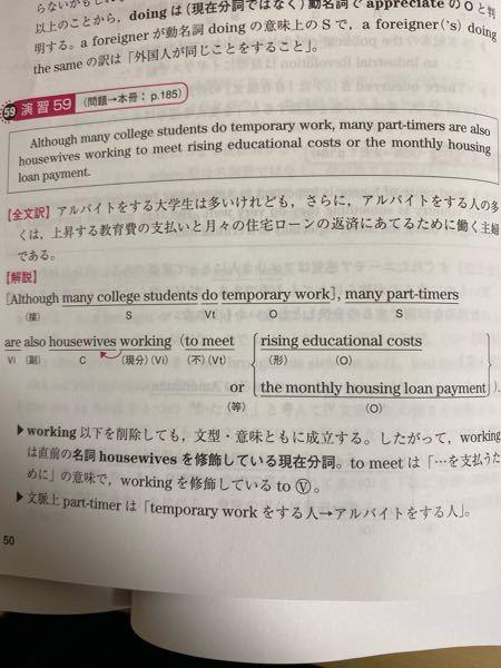 この英文の和訳について質問です。 なにが、さらに なんですか?「さらに」と言うわりに、前半の文と後半の文があまり噛み合ってない気がします。