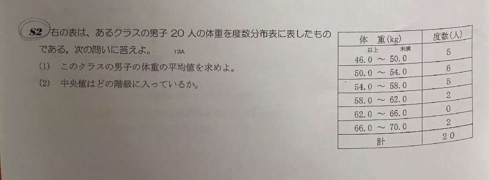 次の問いの解き方を教えてほしいです。 よろしくお願いします。