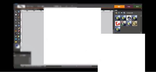 PC用のイラストソフトだと思うんですが、名前が分かりません。 モザイクが多いですが、わかる方居たら教えてください。