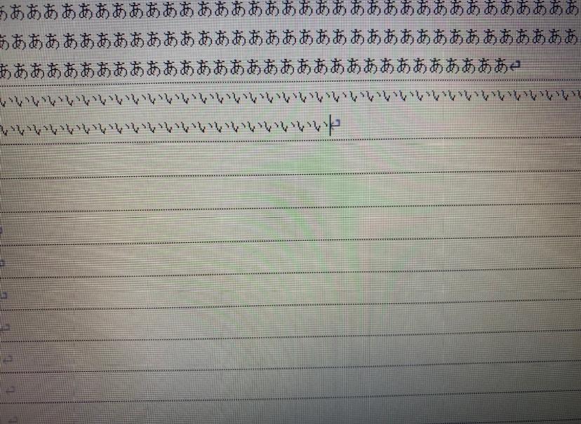 学校の先生が作ったワードに打ち込んでレポートを提出しなければなりません。 先生が作ったワードには線が引っ張ってあるのですが、普通に打つと線関係なしに改行されて、1つの行がただただ広くなっていくだけで画像のように線が無視されます。どうしたら既に書き込まれている罫線通りに打ち込めますか?