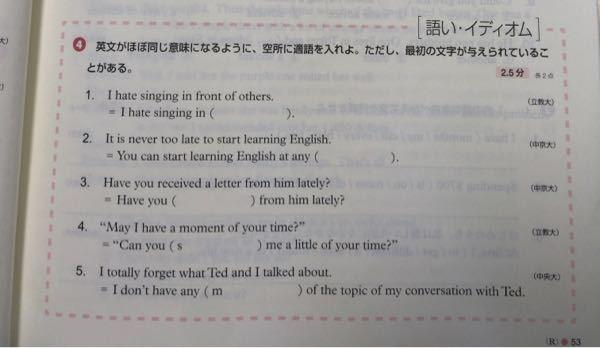 問題の答えを教えて欲しいです。