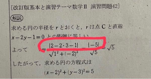 なんで0じゃなくて-5なんですか?