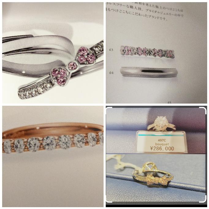 右下の裏表がある婚約指輪に重ねるならどのダイヤがオススメでしょうか?