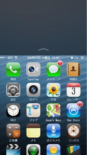 ios14のiPhone8なんですがホームボタンを軽く(押さずに触れるだけ)ダブルタップすると出てくるこれってなんのためにあるんですか?またなんという名前なんでしょうか?