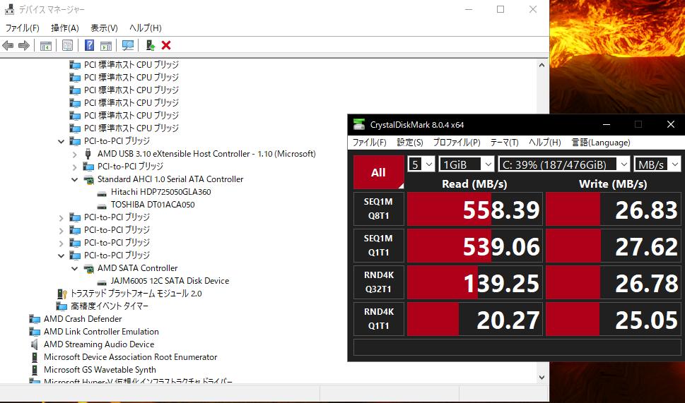 自作PCについて、M.2 SSDの書き込み速度が極端に遅いです。 デバイスマネージャーは画像の通りで、JAJM6005~というのが自分のM.2 SSDです。(なぜかSATAと書いてありますが。...