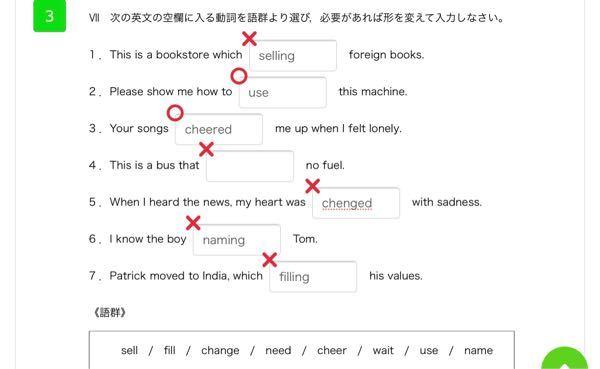 高3英語です この答えを教えて頂きたいです(><)