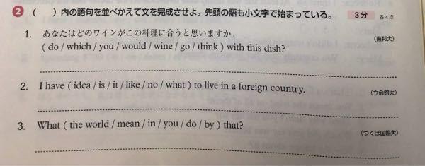 これらの問題の答えを教えて欲しいです。よろしくお願いします。