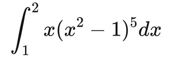 この積分のx^2-1をtとおいて置換積分したら何になりますか? 答えが36になるように調整して作ったので、間違っていたら訂正して欲しいです。