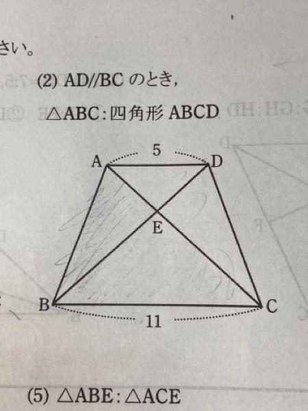 中3 数学 相似 面積比 この問題の解き方を教えてください!