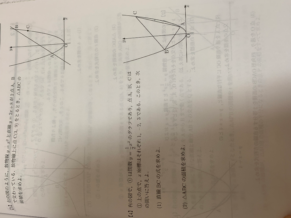 この3問なるべく早く詳しく教えてくださいお願いします 単元は2乗に比例する関数です