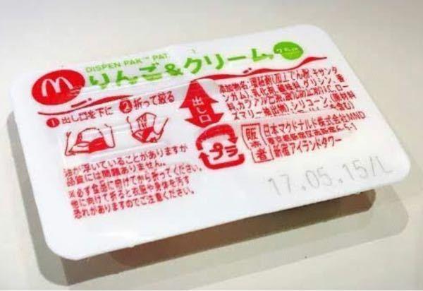 マクドナルドのプチパンケーキソースを30円で単品購入したことはありますか?