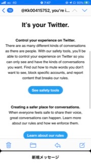 Twitterで you re in controlと書かれたメールが届いたのですが、 英語でなんて書いてあるか分かりません、、 どういう意味でしょうか、 教えてください。