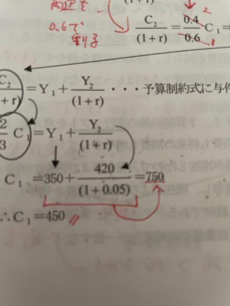 赤線のところなのですが、一番、簡単な計算方法を教えてください。