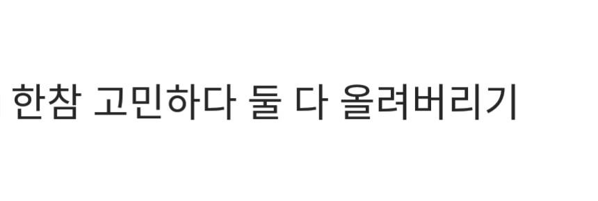 韓国語読める方!! 何とかいてありますか?