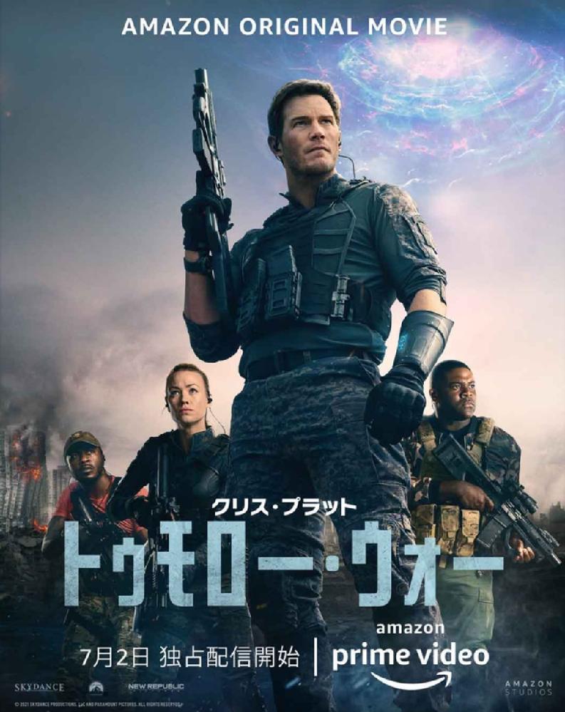 Amazon primeで『トゥモロー・ウォー』が配信されていましたが、 同じようにモンスター相手に銃撃戦をする映画を教えてください https://movies.yahoo.co.jp/movie/377336/