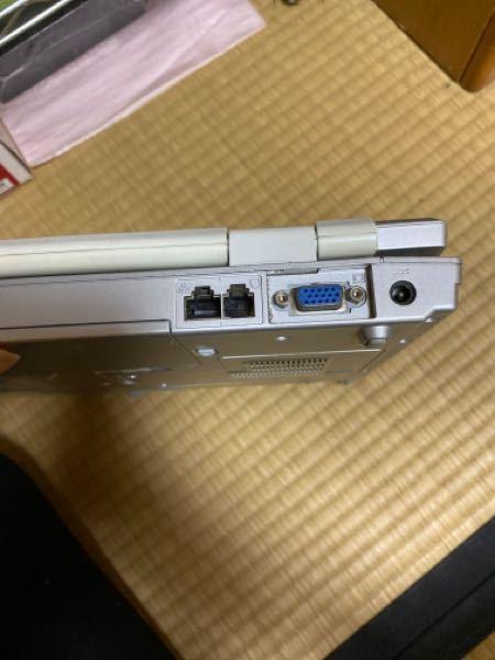 このノートパソコンの充電する所はどこですか? あと、充電器はどこで買えますか?古いノートパソコンです!