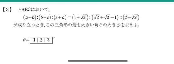 この問題が分かりません。解説お願いします 。 ちなみに答えは135です。