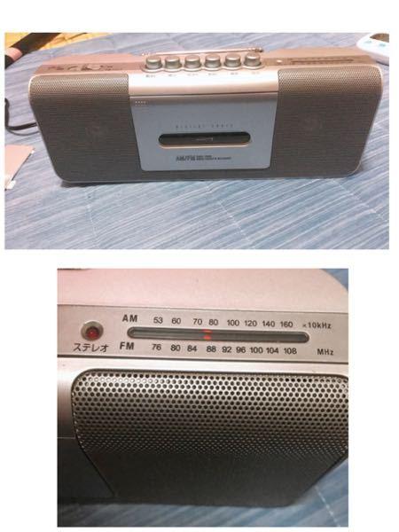 ラジオ初めて聴く位分からない事だらけなので、誰か教えて下さい。 写真のラジカセで福岡のRKBラジオを聴きたいのですが、AMとFMとありますよね? AM、FMどっちで、どこの数字に合わせたら聴け...